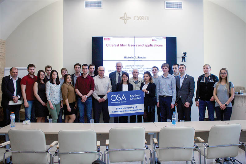 The OSA Student Chapter at the State University of Aerospace Instrumentation (SUAI) in St. Petersburg, Russia. Photo courtesy of the SUAI OSA Student Chapter.