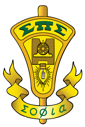 Logos And Branding Society Of Physics Students